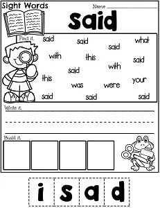 Sight Words Worksheets - Kindergarten Sight Words