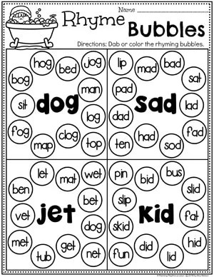 Rhyming Words Worksheets for Kindergarten #planningplaytime #rhymingwords #kindergartenworksheets #rhymingworksheets #literacyworksheets