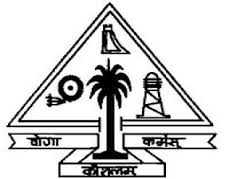 gect-logo