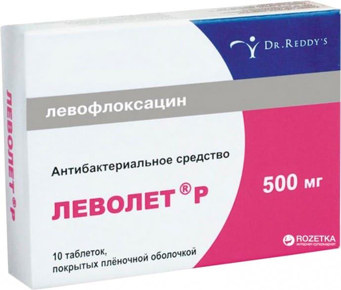 Tabletták a prostatitis őrülten prostate cancer research institute reviews