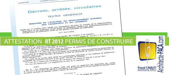 Exemple permis de construire maison plan de coupe pcmi3 for Permis de construire surface