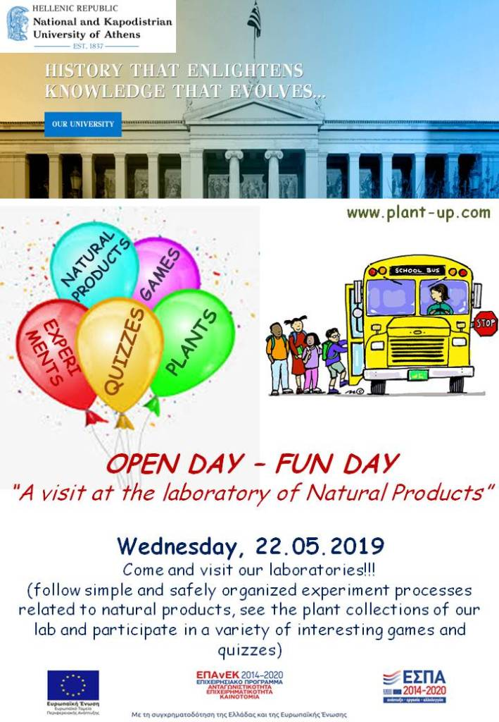 Open Day 22/05/2019