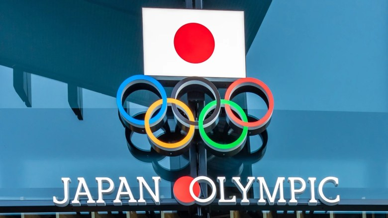 Tokyo Olympics Faces Calls To Go Vegan And Serve Athletes 'Clean' Protein Options
