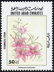 plant postage stamps