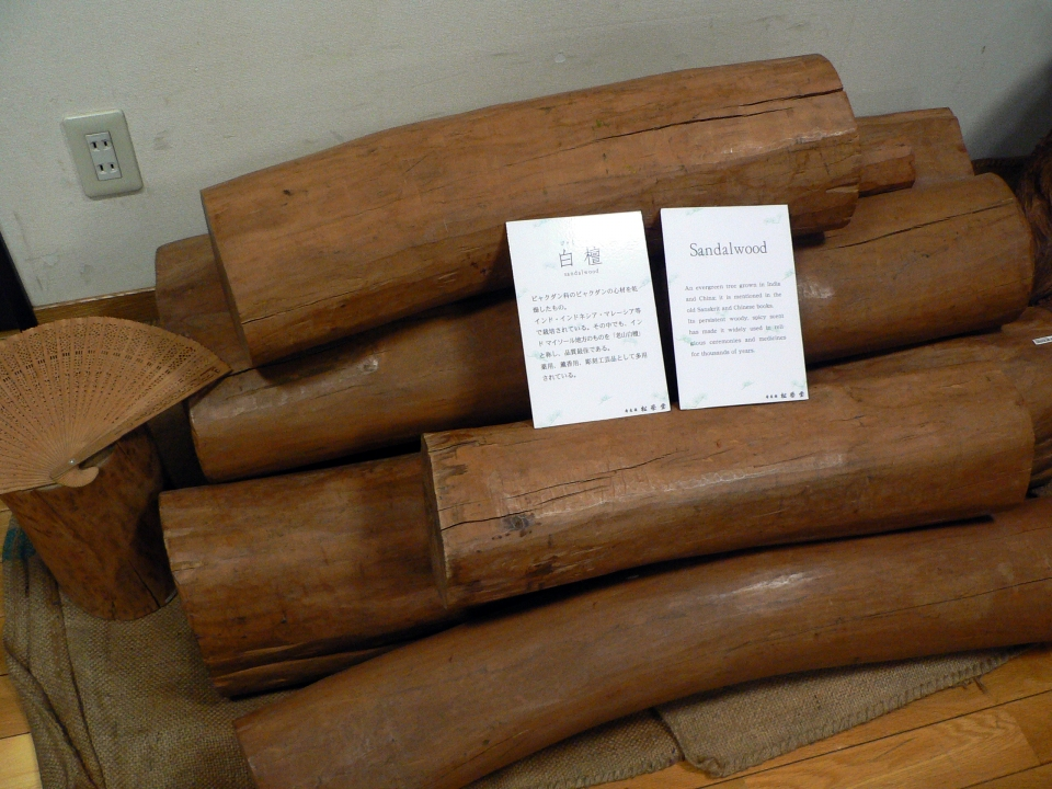 Huile essentielle de Santal blanc: trésor perdu de Mysore