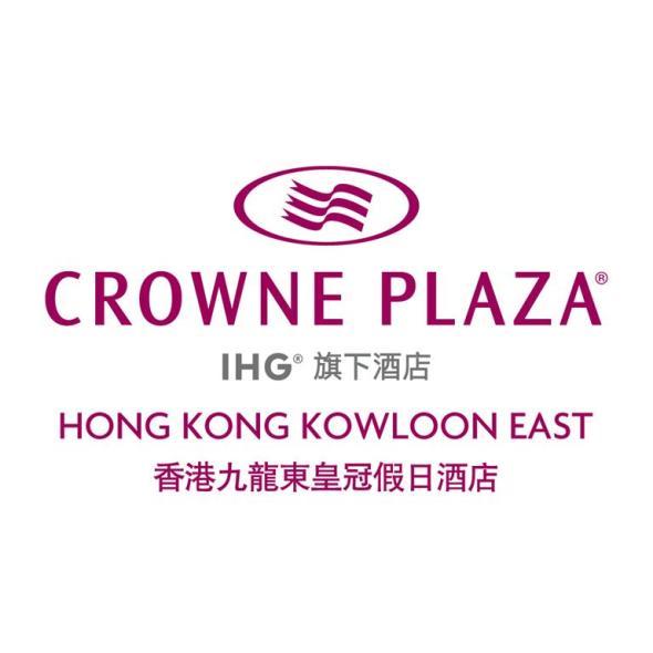 香港九龍東皇冠假日酒店 Crowne Plaza Hong Kong Kowloon East
