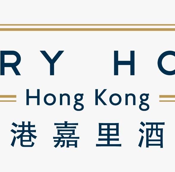香港嘉里酒店 Kerry Hotel