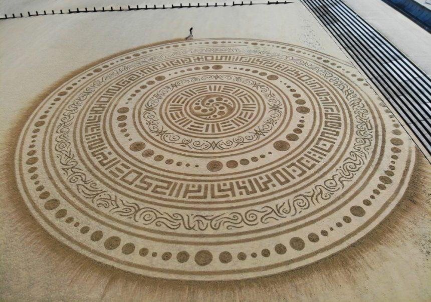 large beach drawing circular design