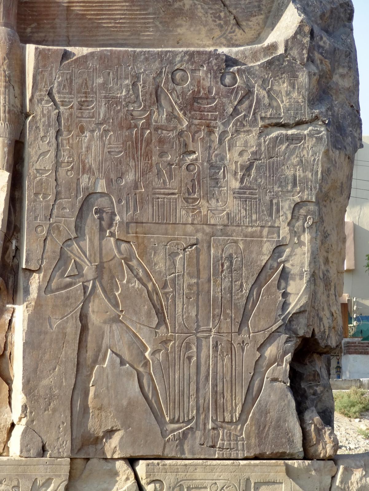 1-Memnon_21_Hati_Lotus+Papyrus