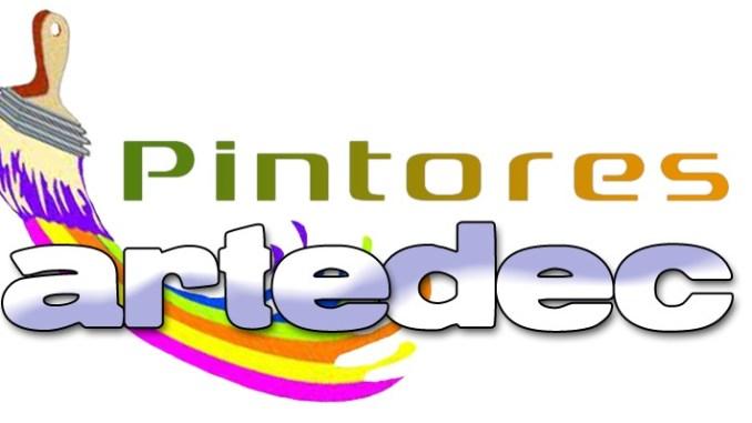 Pintores Artedec se une a la promoción de empresas en Plasencia Deportes