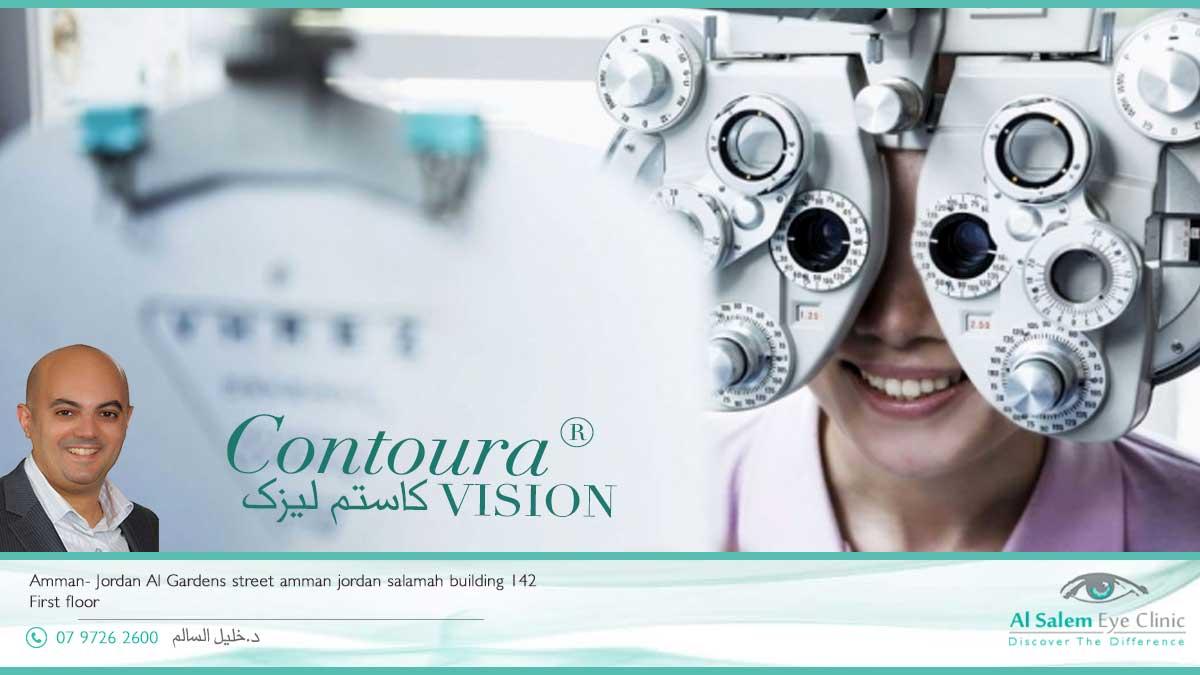 الكونتورا عمليات تصحيح البصر