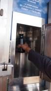 milk dispenser 6