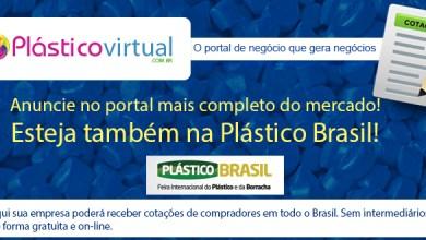 Foto de Divulgue a sua empresa na Plástico Brasil com o Portal Plástico Virtual