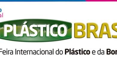 Foto de Portal Plástico Virtual na Plástico Brasil 2019