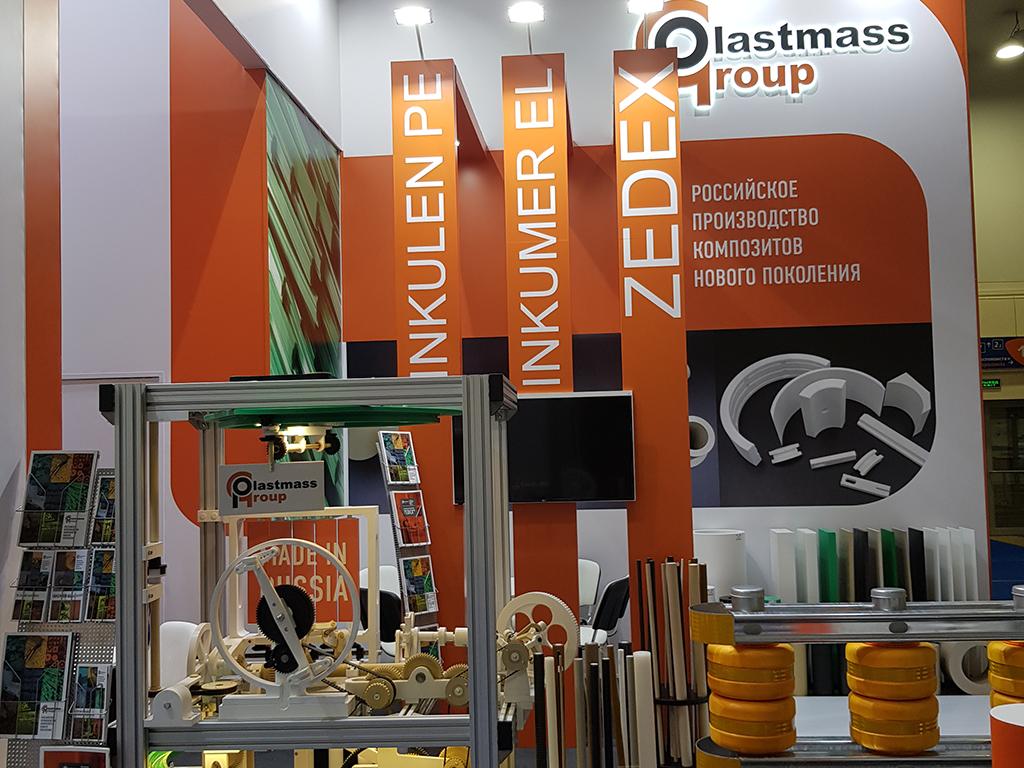 Plastmass Group на выставке Интерпластика