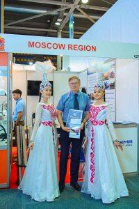 MINING WEEK Казахстан