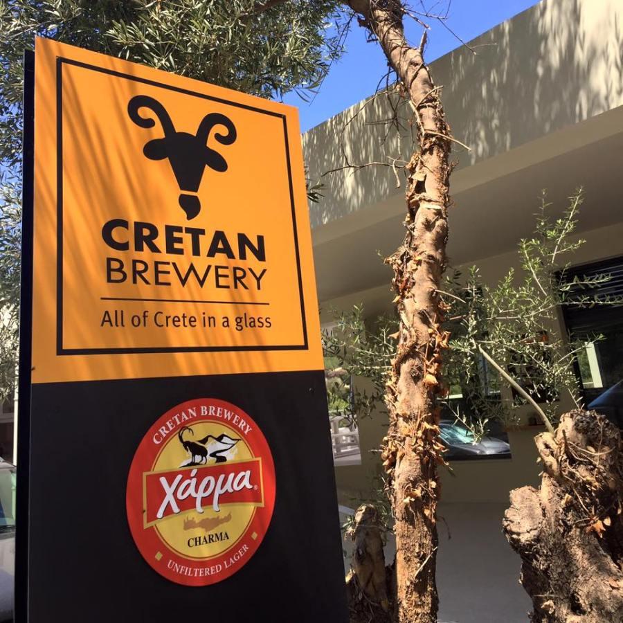 Harma beer brewery