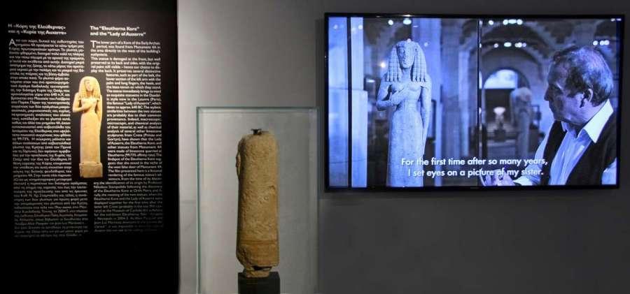 The Kore Eleutherna Museum