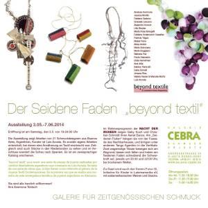 Beyond Textile. Dusseldorf. Alemania