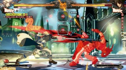 Guilty Gear Xrd Revelator Dojo Mode 1