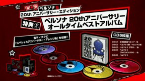 Persona 5 Anniversary Edition All Time Best 5 CD Album