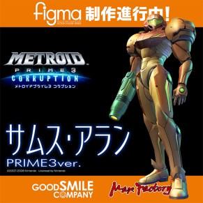Max Factory Samus Aran (Metroid Prime 3 Version) Figma Figure