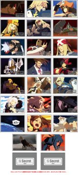 Guilty Gear Xrd REV2 Famitsu DX Pack - Bromide Character Win Pose Cards