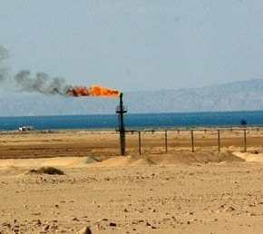 Groups oppose European Bank's plan to fund oil drilling in Egypt