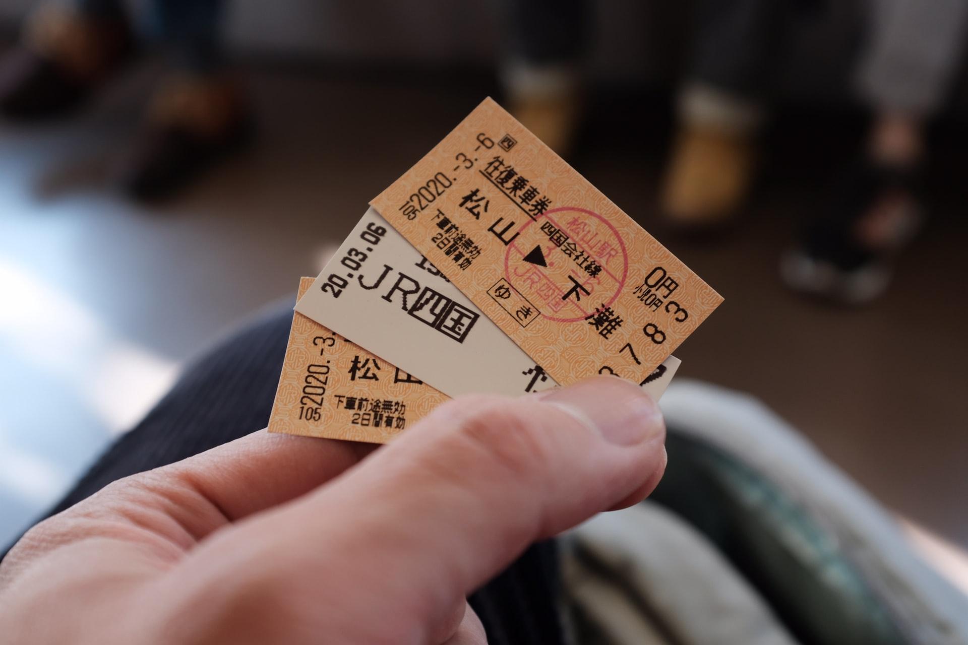 分割 乗車 プログラム 券 乗車券分割プログラム