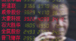 Chinese shares close lower on Friday - Chinese shares close higher on Tuesday
