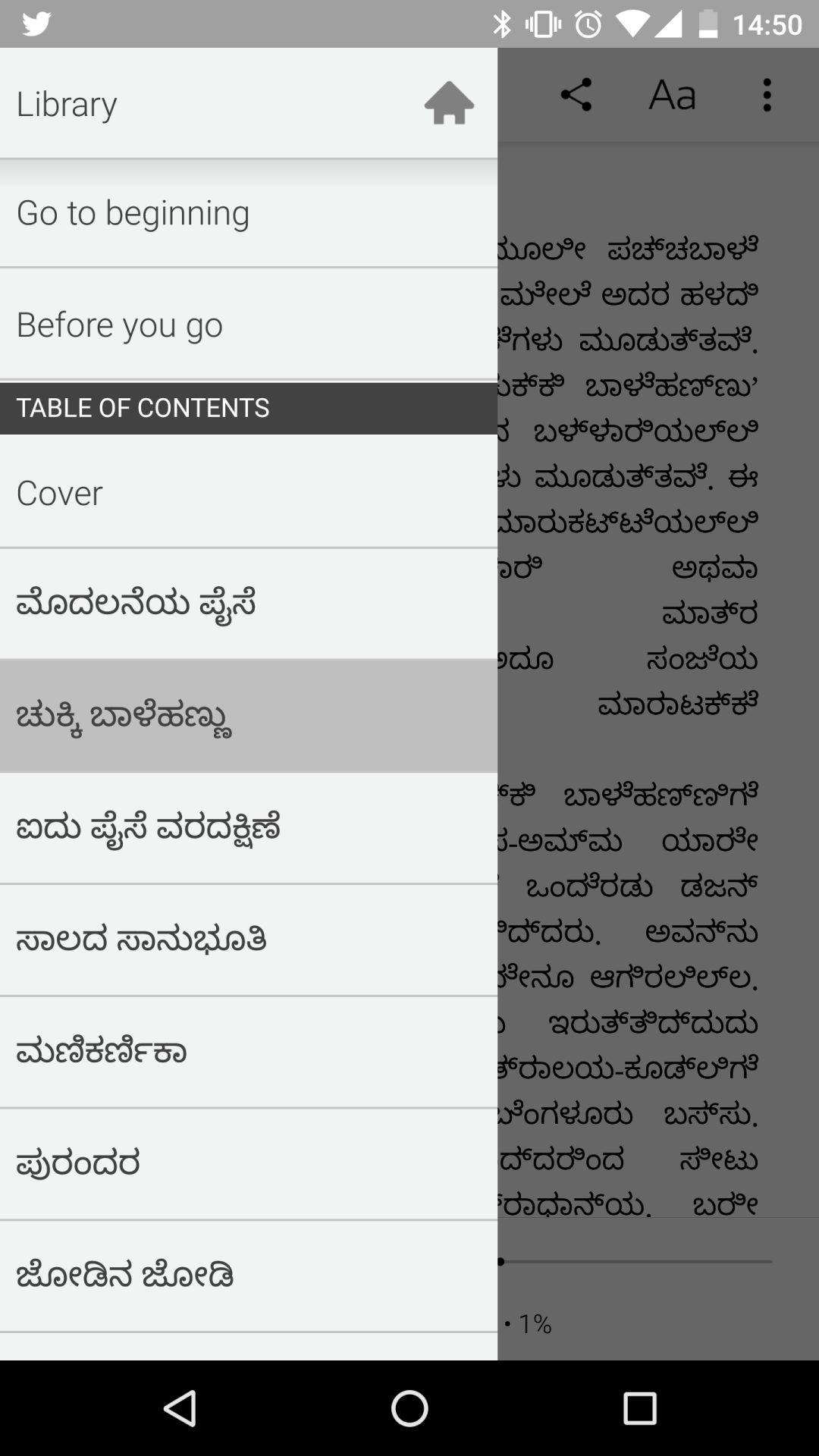Unable to read Kannada on Kindle – Ask for Language Support, sign the petition