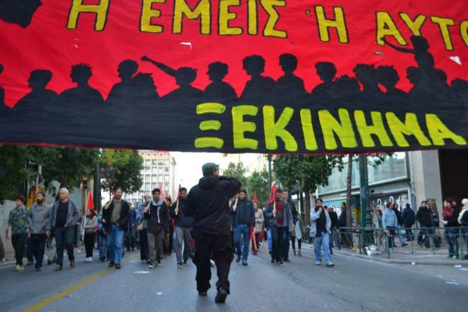 "A demonstration in Athens on November 18th, 2013. On the banner it is written ""it's (rather) us or them"" and Xekinima."