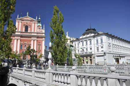 Julija na ljubljanskom trgu