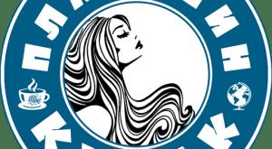 horoskop - Еротски хороскоп