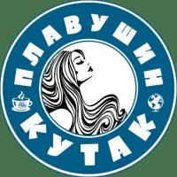 bugarska skupstina - Е, а зашто се каже...?