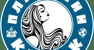 Eurovision Logo Serbia - Vreme je za Danicu