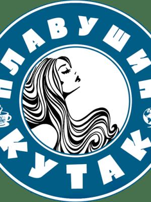 jakna - Мали савет(и) - још мања помоћ