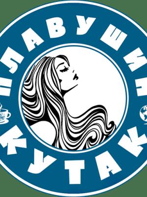 s barbara - Барбара