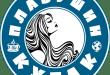 Ана Франк: Занимљивости