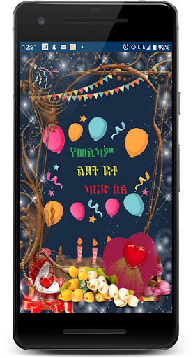Amharic Birthday Cards Maker App Store Data Revenue Download Estimates On Play Store