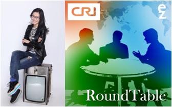 CRI RoundTable - English Broadcast China - Making It Up