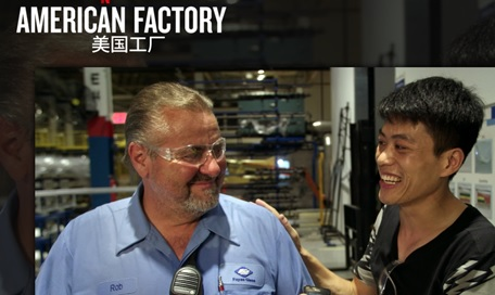 american factory documentary