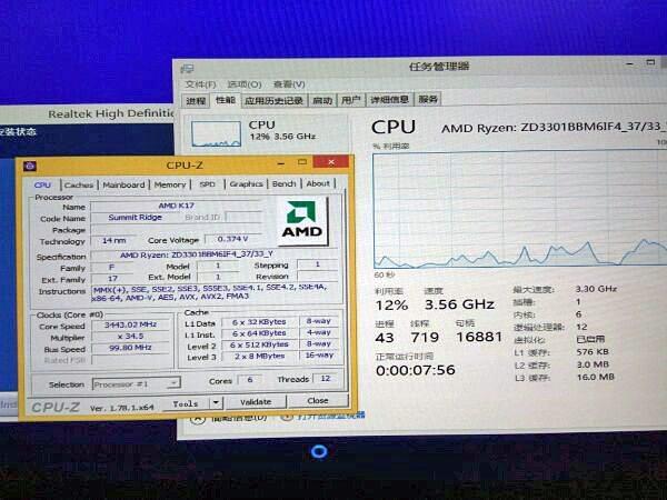 AMD Ryzen 1600X Benchmarks Leaked | Play3r