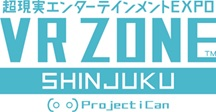 Bandai Namco VR Zone Tokyo Feature