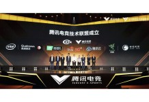Tencent E-Sports Technology Alliance Feature