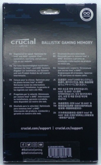 crucial-ballistix-rgb-ddr4-3600-2x8gb-packaging-back