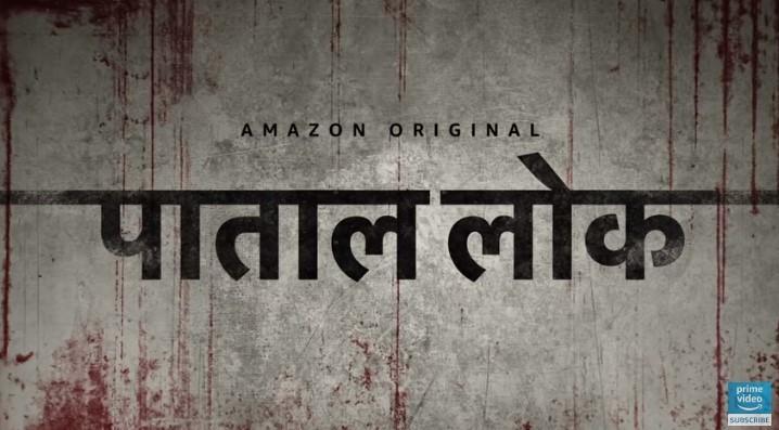 Paatal Lok - Episode 1 - Watch Online - Play Desi