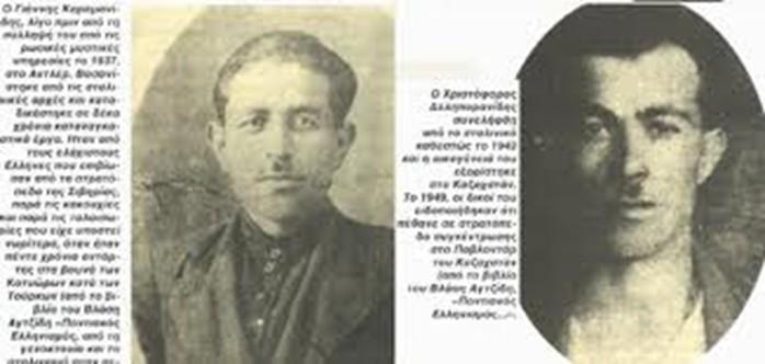 Συνελήφθησαν περίπου 25.000 Ελληνες, για να εργαστούν σαν σκλάβοι kazakstan.jpg