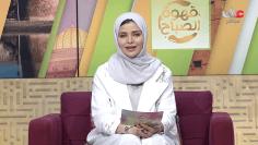 Oman TV Mubashir