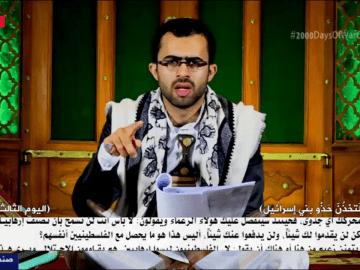 Al Masirah Mubacher